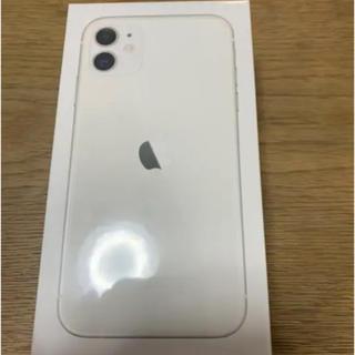 iPhone - iPhone 11 ホワイト 256 GB SIMフリー