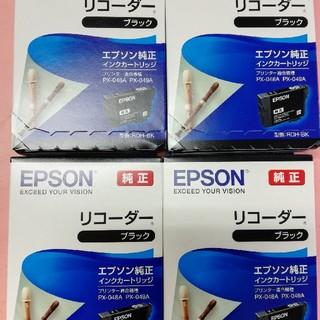 EPSON - 新品!エプソン純正インクカートリッジ リコーダーよく使うブラック4個 ❤️