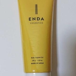 【5本セット】 ENDA COSMETICS ボディサポートジェル 150g(ボディクリーム)