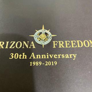 ARIZONA FREEDOM - arizona freedom