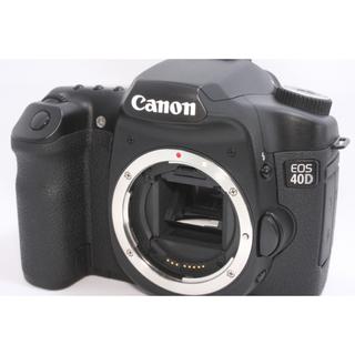 キヤノン(Canon)の美品 Canon EOS 40D  スターターキット(デジタル一眼)
