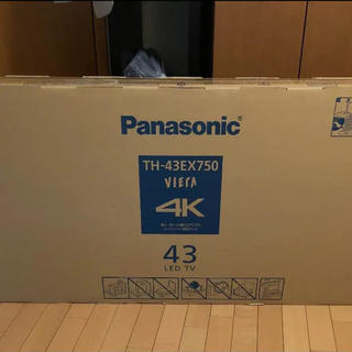 Panasonic - 新品Panasonic【4K対応】43型ビエラ TH-43EX750