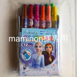 ディズニー(Disney)のmaminon様専用 くれよん アナと雪の女王2&スヌーピーシール(クレヨン/パステル)