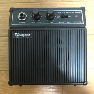 フォトジェニック(Photogenic)のPhotogenic ミニギターアンプ PG05 ブラック(ギターアンプ)