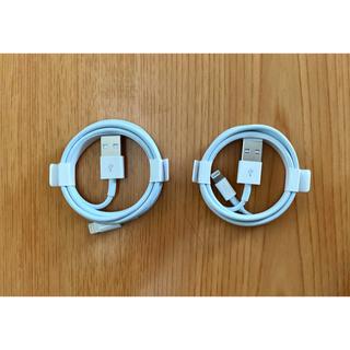 アップル(Apple)のUSB Lightningケーブル2点セット iPhone  Apple(その他)
