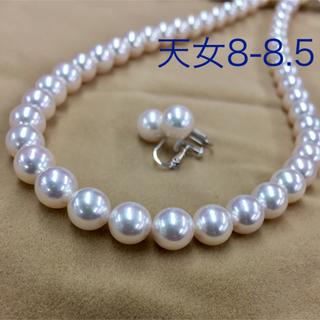 最高峰【オーロラ天女】8-8.5  K14WGイヤリング2点セット
