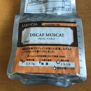 LUPICIA - ルピシア  デカフェ マスカット リーフ 50g