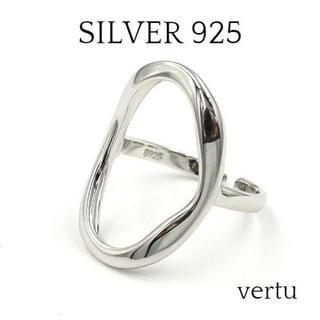 シルバーリング オーバル S925 シルバー925(リング(指輪))