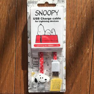 スヌーピー(SNOOPY)のスヌーピー  充電ケーブル(バッテリー/充電器)