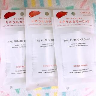 Cosme Kitchen - パブリックオーガニック カラーリップ3種セット