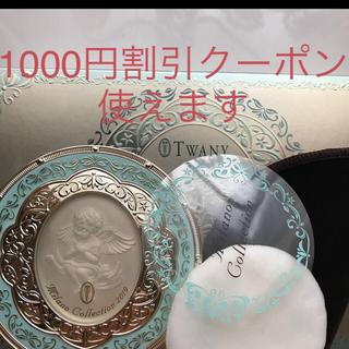 トワニー(TWANY)のトワニー  ミラノコレクション 2019 値下げ不可(フェイスパウダー)