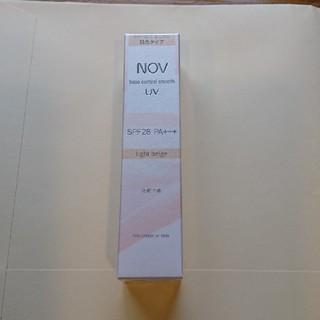 ノブ(NOV)のNOV ベースコントロールスムース (化粧下地)