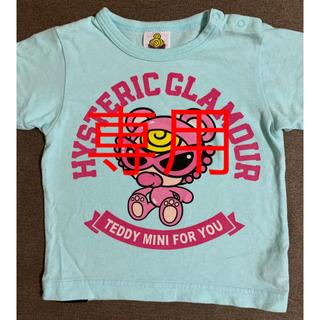 HYSTERIC MINI - Tシャツ80