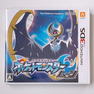 ポケモン - ポケットモンスター ムーン 美品! ポケモン 3DS データあり ゲーム ソフト