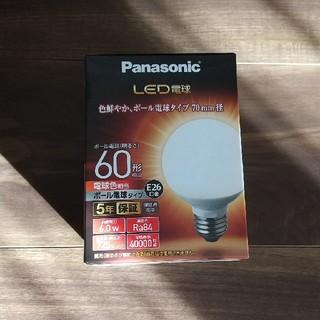 パナソニック(Panasonic)のパナソニック LED電球 電球色 60形(蛍光灯/電球)