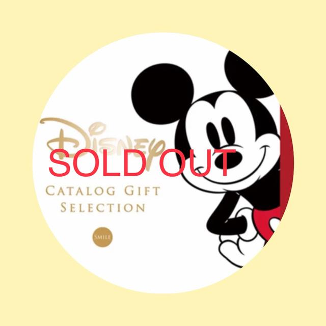 Disney(ディズニー)のSOLD OUT    ★リンベル カタログギフト ディズニー (スマイル) ★ チケットの優待券/割引券(ショッピング)の商品写真