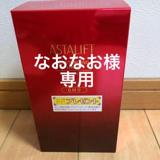 ASTALIFT - ☆新品・未開封 アスタリフト ASTALIFT モイスチャライジングマスク6回分