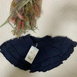コンビミニ(Combi mini)のスカート(スカート)