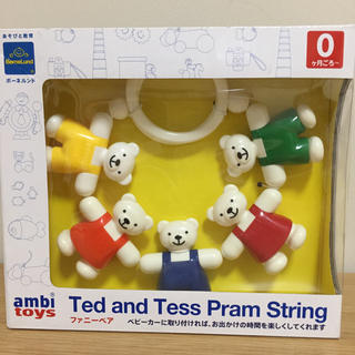 BorneLund - 【新品】Ted and Tess Pram String ファニーベア