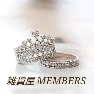 送料無料11号2個セット重ね付けスーパーCZダイヤティアラクラウン王冠リング指輪(リング(指輪))
