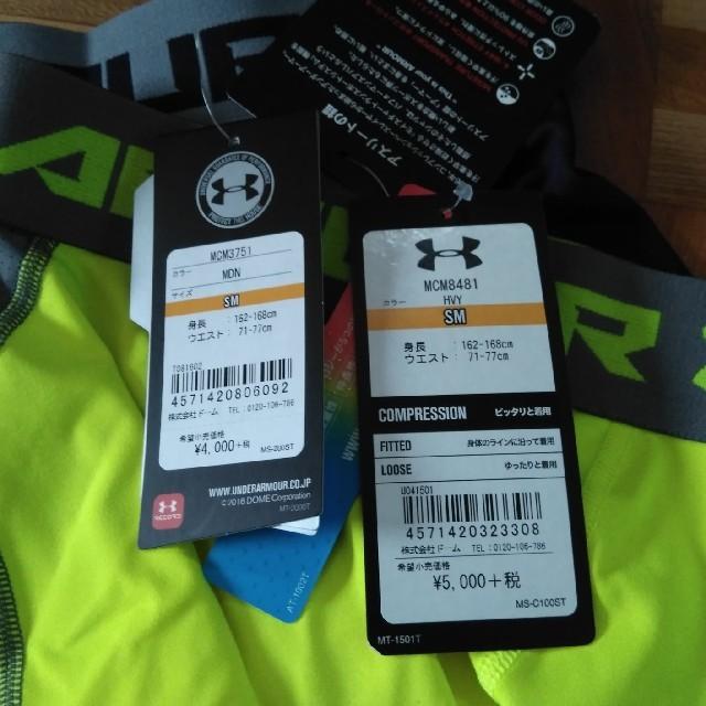 UNDER ARMOUR(アンダーアーマー)のアンダーアーマー メンズS インナーパンツ2枚セット スポーツ/アウトドアのトレーニング/エクササイズ(トレーニング用品)の商品写真