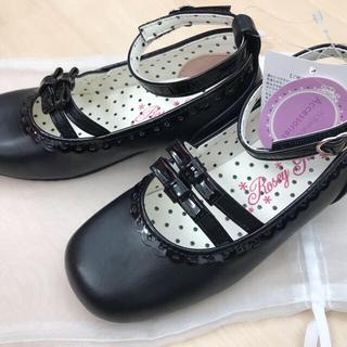 マザウェイズ(motherways)のマザーウェイズ motherways 靴 フォーマル 式 発表会 結婚(フォーマルシューズ)