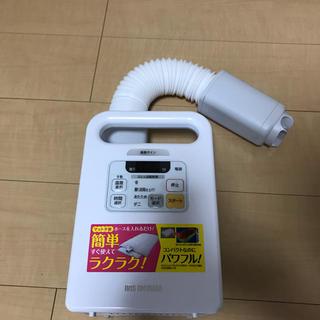 アイリスオーヤマ - アイリスオーヤマ 布団乾燥機 FK-C1