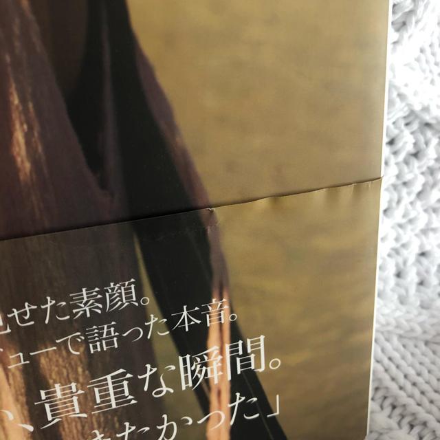 宝島社(タカラジマシャ)のencourage 石原さとみ 写真集 エンタメ/ホビーの本(アート/エンタメ)の商品写真