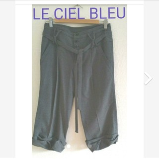 LE CIEL BLEU - ルシェルブルー クロップドパンツ 40