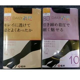 fukuske - 新品未使用★福助★60デニールタイツ&80デニール着圧タイツ2足セット