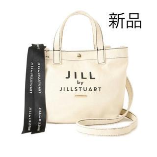ジルバイジルスチュアート(JILL by JILLSTUART)の【新品】JJミニショルダーバッグ(ショルダーバッグ)