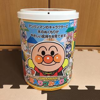 アンパンマン - アンパンマン 筒入りつみ木DX