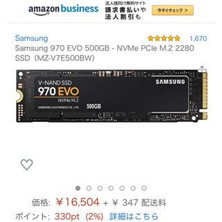 SAMSUNG - Samsung m.2 ssd 970EVO 500GB MZ-V7E500BW