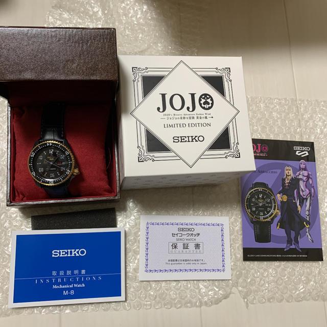 SEIKO(セイコー)のジョジョの奇妙な冒険 アバッキオ 五部 SEIKO コラボ 時計 メンズの時計(腕時計(アナログ))の商品写真