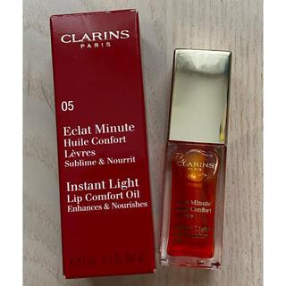 CLARINS - クラランス リップオイル rasberry05 新品未使用