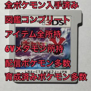 ニンテンドー3DS - ポケモンy