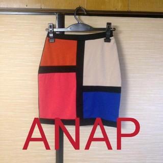 アナップ(ANAP)のANAPカラフルスカート!(ひざ丈スカート)