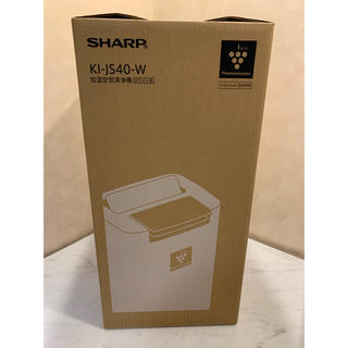 SHARP - シャープ 加湿空気清浄機 KI-JS40-W