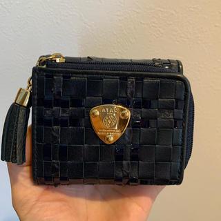 ATAO - ATAO  パイソンルーク ネイビー 折財布