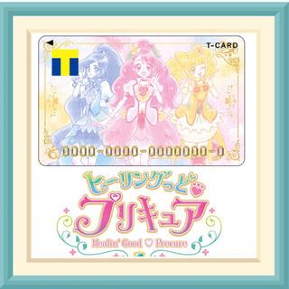 プリキュア Tポイントカード