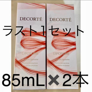 コスメデコルテ(COSME DECORTE)の85mL✖️2本セット コスメデコルテ モイスチュアリポソーム 美容液 (美容液)