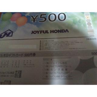 ジョイフル本田 株主優待 10000円分 送料無料