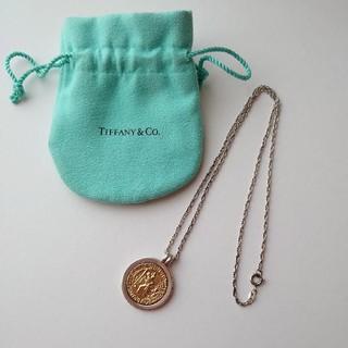 Tiffany & Co. - TIFFANY セントクリストファー コインネックレス