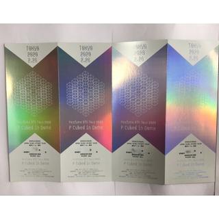 Perfume 東京ドーム 2/26(水) 4枚 ファンクラブ限定チケット