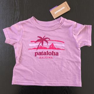 patagonia - 【ハワイ ハレイワ 限定】パタゴニア Tシャツ 3-6M patagonia