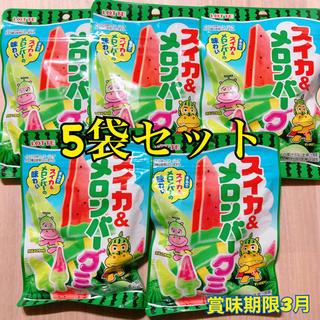 【激安価格に挑戦】ロッテ スイカグミ5袋