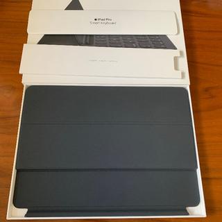 アップル純正 10.5インチiPad 用 Smart Keyboard