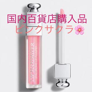 Dior - ディオール アディクト リップ マキシマイザー 018 ピンク サクラ