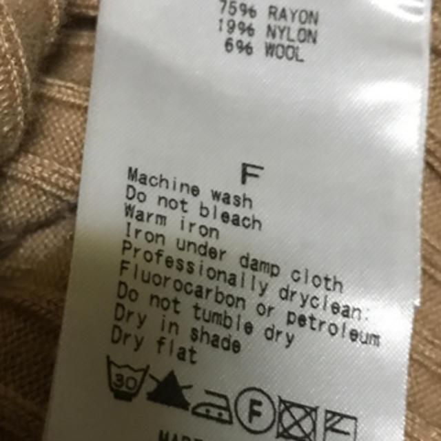 IENA SLOBE(イエナスローブ)の最終価格✨リブニット   カーディガン   レディースのトップス(ニット/セーター)の商品写真