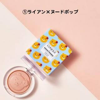 CLINIQUE - 新品 ♥︎ クリニーク チークポップ × カカオフレンズ ライアンヌード
